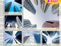 c_200_150_16777215_00_images_Bigprint_36.jpg