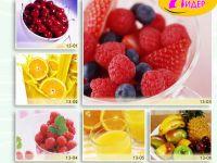 c_200_150_16777215_00_images_Bigprint_56.jpg