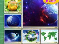 c_200_150_16777215_00_images_Bigprint_72.jpg