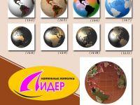 c_200_150_16777215_00_images_fotopechat_40.jpg