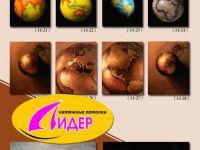 c_200_150_16777215_00_images_fotopechat_41.jpg