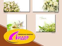 c_200_150_16777215_00_images_fotopechat_75.jpg