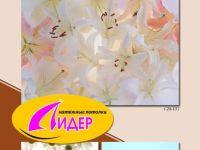 c_200_150_16777215_00_images_fotopechat_80.jpg