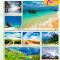 c_200_200_16777215_00_images_Bigprint_08.jpg
