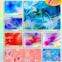 c_200_200_16777215_00_images_Bigprint_24.jpg