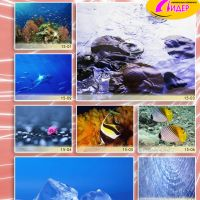 c_200_200_16777215_00_images_Bigprint_68.jpg