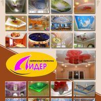 c_200_200_16777215_00_images_fotopechat_101.jpg