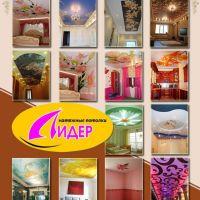 c_200_200_16777215_00_images_fotopechat_102.jpg