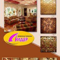 c_200_200_16777215_00_images_fotopechat_11.jpg