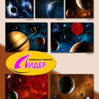 c_200_200_16777215_00_images_fotopechat_34.jpg