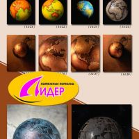 c_200_200_16777215_00_images_fotopechat_41.jpg