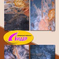 c_200_200_16777215_00_images_fotopechat_48.jpg