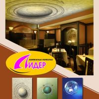 c_200_200_16777215_00_images_fotopechat_61.jpg