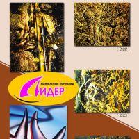 c_200_200_16777215_00_images_fotopechat_7.jpg