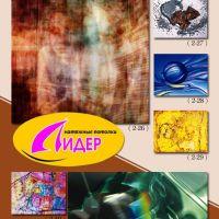 c_200_200_16777215_00_images_fotopechat_8.jpg