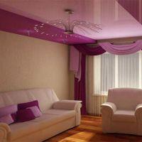 c_200_200_16777215_00_images_mnog_potolok.jpg