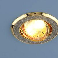 611A Блеск серебро золото 350руб.