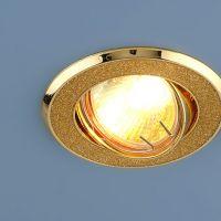 611A Блеск золото золото 350руб.