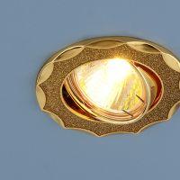 612A Блеск золото золото 350руб.